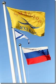 Флаг Командор