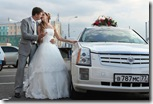 Элегантная свадьба