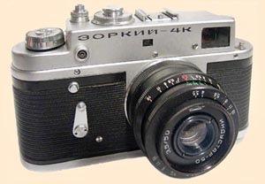 фотоаппарат Зоркий 4К