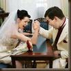 Сильная невеста