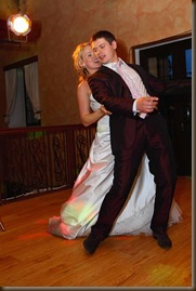 Танцы с улыбкой